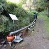 養沢の家の排水浄化システムの看板を制作の画像