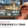 ●「モゲが今、一番会いたい人」など2020年2月のおすすめ記事、まとめてみた♪の画像