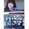 美エイジレス塾の若返るオンラインレッスン開催予定☆の画像