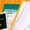 電話ヒプノセラピー〜悲嘆のコミュニケーション〜の画像