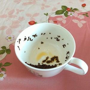 紅茶占い♪の画像