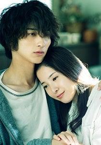 目 て の 問いかけ 先行 いる が 上映 君 横浜流星&吉高由里子、『きみのめ』を110回鑑賞したリピーターに驚き!映画『きみの瞳が問いかけている』アンコール舞台あいさつ|シネマトゥデイ