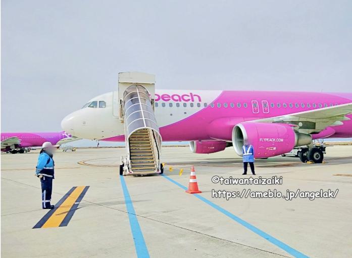 ピーチが台湾国際線台北桃園−大阪関西空港を再開!