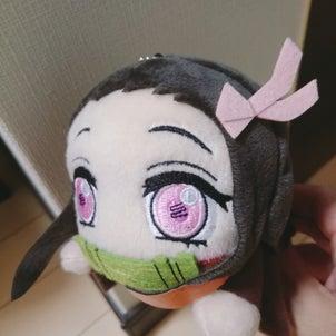 鬼滅!和菓子 雅心苑 三島店の画像