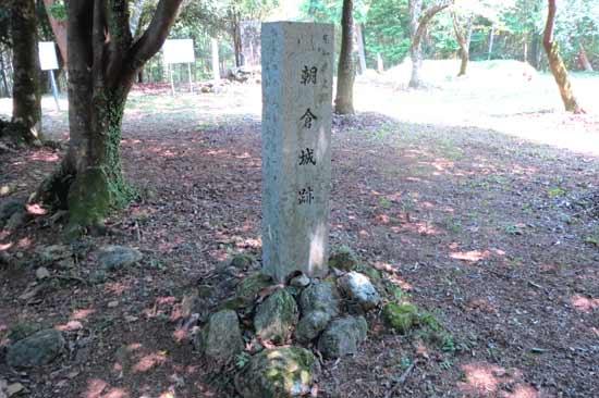 朝倉城【12】⑦