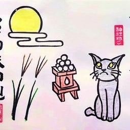 画像 【愛知】龍光山「瑞雲寺」でいただいたステキな【飛びだす御朱印】~追加掲載版~ の記事より 29つ目