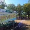 犀川南運動場アカシアの杜の画像