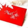 Trial  Lessonのご案内【真っ赤なクリスマスカード作り】の画像