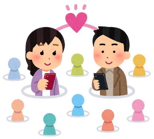結婚相談所の良さを改めて知った「林先生の初耳学」
