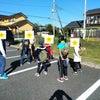 ボーイスカウト坂戸第2団 「快晴!!!カブスカウトは釣りに出かけました」の画像