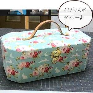 [通学&オンライン]八角形のお裁縫箱♪[上級]の画像