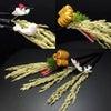 稲穂かんざし2021(丑)|鳩と鶴|変わり稲穂・俵/松葉|新春の縁起物、稲穂かんざしのご紹介ですの画像