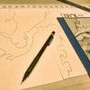 「福岡県大すごろく」の進捗状況③地形の輪郭線書きの画像