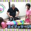 日本の当ワット校で取得できるタイ政府認定CCA校のタイマッサージ修了書&インストラクター資格発行の画像