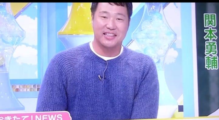 家族 関本 賢太郎