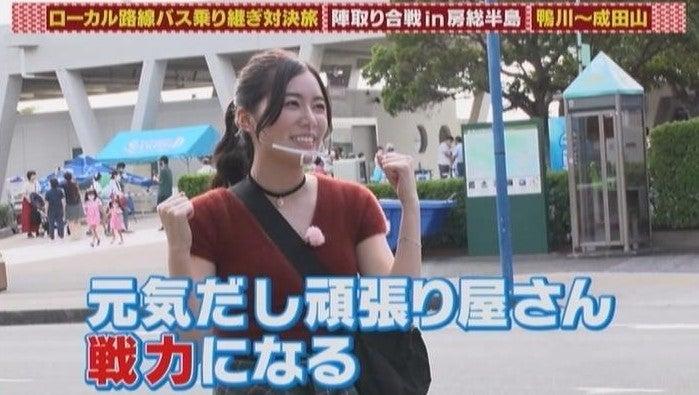 珠 旅 松井 理奈 バス SKE48
