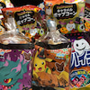 ハロウィンの菓子٩(^‿^)۶の画像