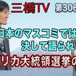 画像 大阪市を潰すことは、日本国を潰すこと の記事より 7つ目