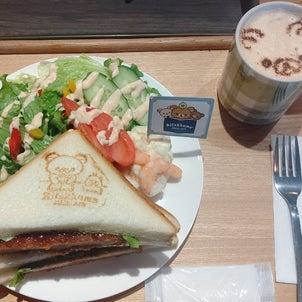 リラックマ♪ 和菓子 雅心苑 三島店の画像