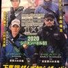 陸王の最新DVDの画像