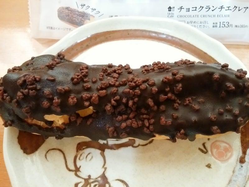 チョコクランチエクレア