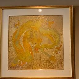 画像 黄金の龍さんからのメッセージ 龍はあなたの中の光を見ています の記事より 1つ目