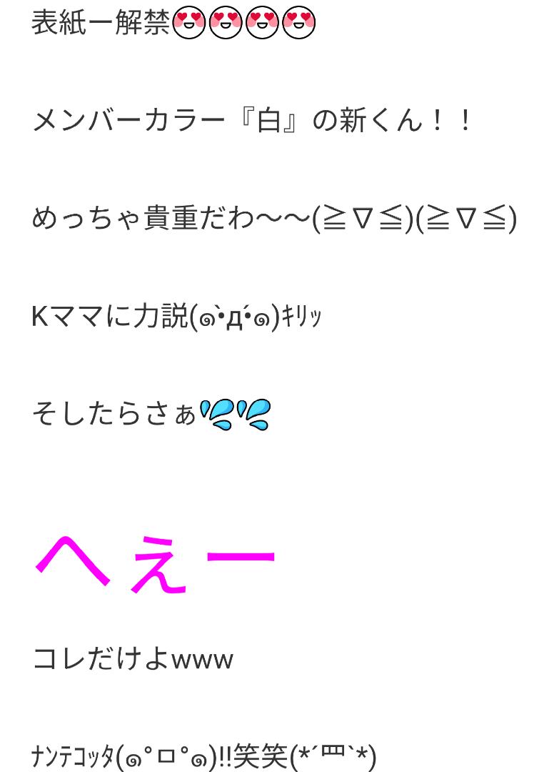 ブログ シャワー ポッピング 紫 平野 耀