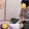 【ママからのご感想】布団に寝かせてもぐっすり寝ててこれがマッサージの効果?!とびっくりしました!の画像