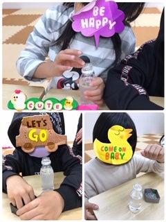 o0240032014841888555 - 10/22(木)☆toiro日野☆