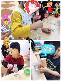 o0240032014841888539 - 10/22(木)☆toiro日野☆