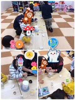 o0240032014841888541 - 10/22(木)☆toiro日野☆