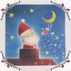 ☆ ふたりのクリスマス ☆の画像