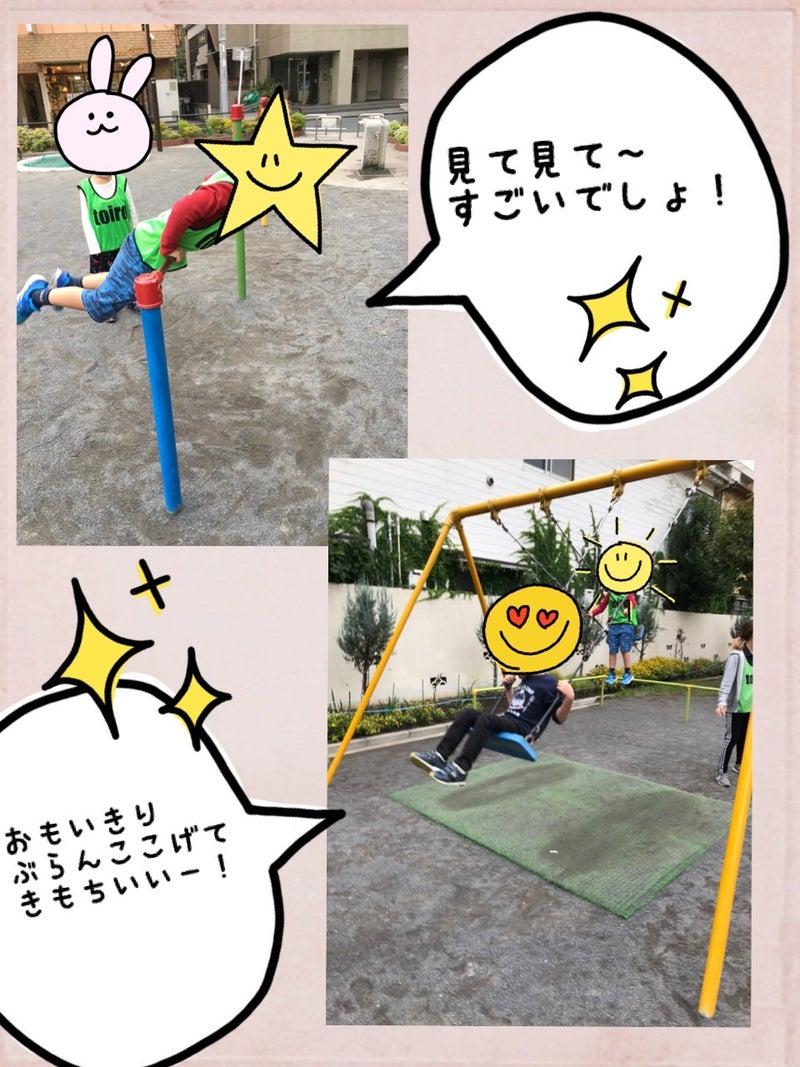 o0960128014841996517 - 10月28日(水)☆toiro金沢文庫20☆