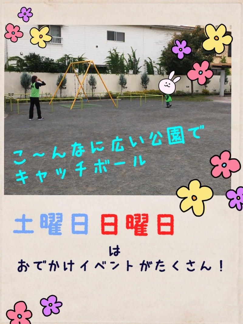 o0960128014841996520 - 10月28日(水)☆toiro金沢文庫20☆