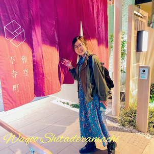 ★大阪週末ファスティングstayプラン始まります★の画像