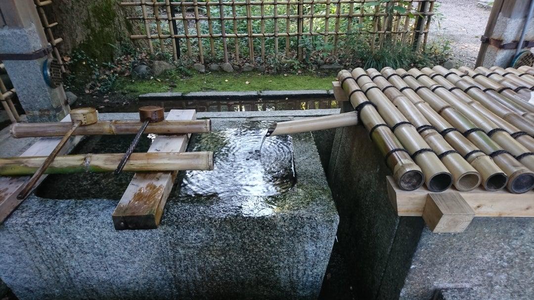 京都梨木神社にある染井の井戸