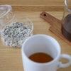 Koji Coffee・プロジェクト。その途中経過の画像