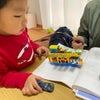 子どもと一緒の学びの時間の画像