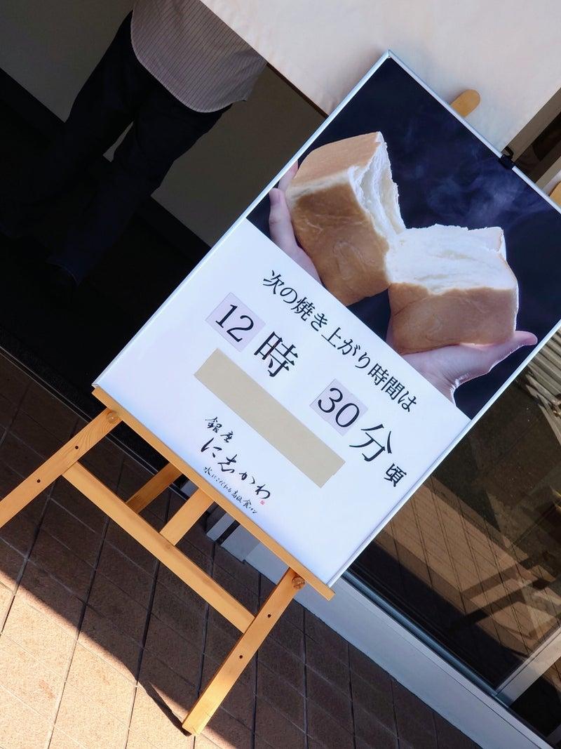 にし 北九州 銀座 かわ