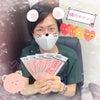 ♡期間限定1万円チケット♡の画像