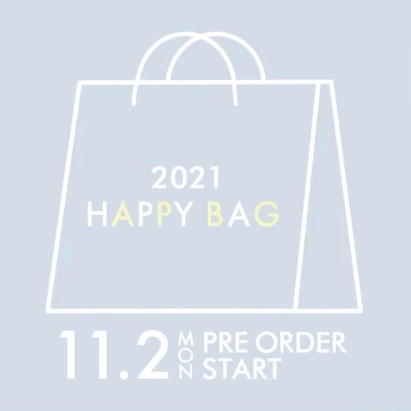 ♡2021年 gelato pique福袋予約販売について♡ | gelato pique ラゾーナ ...