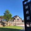 枕崎駅の画像