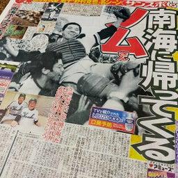 画像 大阪に、ナンバ球場にノムさん帰る! の記事より 7つ目