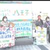 歴史的な前進 核兵器禁止へ❗の画像
