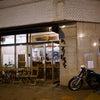 ★スタンドオオシマ×スパイスカグラ|名古屋 インド料理|中村区 名駅★の画像
