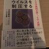 最近読んだ本。の画像