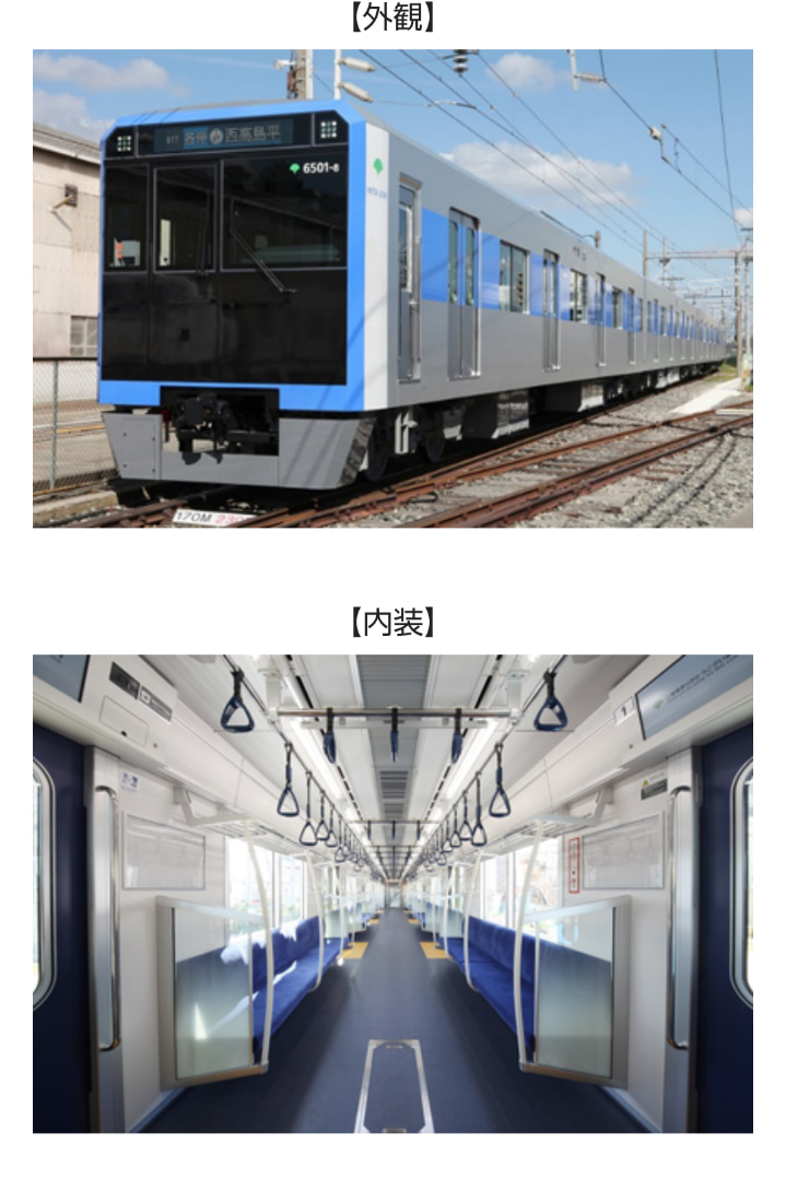 三田 新型 車両 線 都営 都営三田線「8両化」、悲願実現への長い道のり 昔から計画あったが…ついに2022年度開始