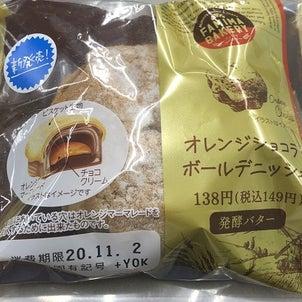 オレンジショコラデニッシュ(ファミリーマート)の画像