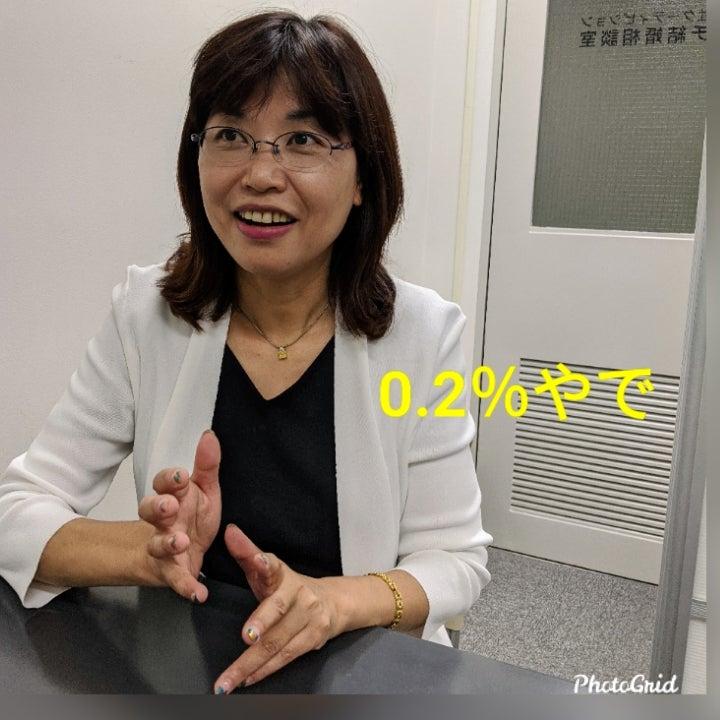 岡村隆史さんの「年の差婚」を自分も出来ると思ってはいけない