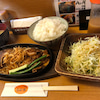 博多南 ハンバーグ みや田の画像